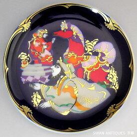ローゼンタール Rosenthal プレート 飾り皿  アラジン コレクション 箱付き