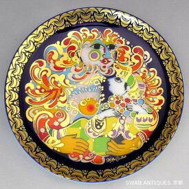 ローゼンタール Rosenthal プレート 飾り皿 コレクション アラジン 箱付き