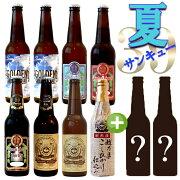 https://image.rakuten.co.jp/swanlakebeer/cabinet/06194129/thank-natu-01.jpg