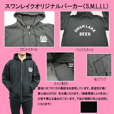 福袋goods-3