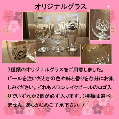 福袋goods-5