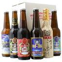 あす楽 クラフトビール ギフト世界一金賞受賞 スワンレイクビール 飲み比べ 6本詰め合わせ B-IPA地ビール 送料込み