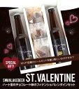 バレンタイン限定送料無料上質なチョコレートフィナンシェと世界一受賞チョコレートモルトも使用したビール(ポーター)のバレンタイン限定セットクラフトビール 地ビール