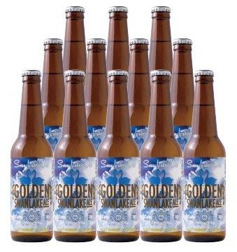 ゴールデンスワンレイクエール20本セット【クラフトビール】【地ビール】