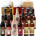 お歳暮 ギフト ビール クラフトビール 世界一金賞受賞 スワンレイクビール 飲み比べ 12本詰め合わせ(スワンレイクバーレイ入り)送料無料 地ビール