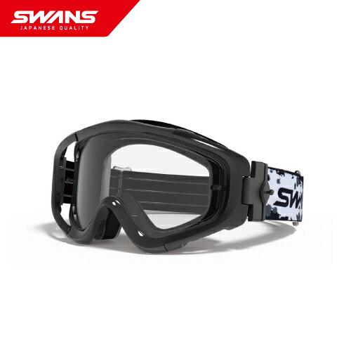 SWANS スワンズ モトクロス ゴーグル MX-TALON-PET BK フルフェイスヘルメット対応 オフロードバイク【練習用 プロ アマチュア ファンライダー 送料無料】