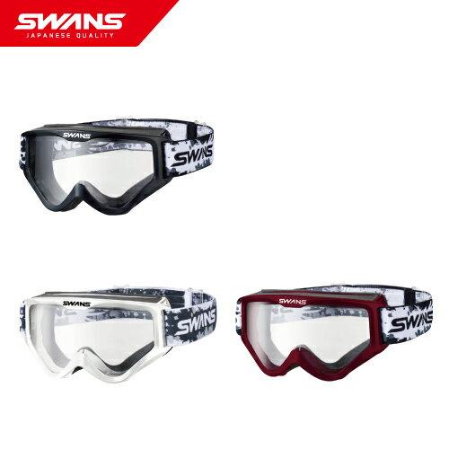 SWANS スワンズ モトクロス ゴーグル MX-797-PET BK / W / WIN メガネ眼鏡対応 フルフェイスヘルメット対応 オフロードバイク【練習用 プロ アマチュア ファンライダー 送料無料】