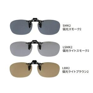 アウトレット SPALDING スポルディング クリップオン サングラス CP-9 SMK2【スポーツ ウォーキング アウトドア ドライブ 運転 偏光 軽量 眼鏡に装着 メガネに付ける UVカット プレゼント 贈り物
