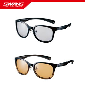 SWANS スワンズ サングラス PW-0053 MBK/ -0065 CBR DAY OFF-pathway デイオフパスウェイ 【偏光レンズ アウトドア ウォーキング ドライブ 紫外線対策 アイウェア SWANS公式ショップ スポーツ アウトドア】