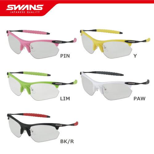 SWANS スワンズ サングラス CYNIUM サイニウム2 CYN2-0066【調光レンズ 紫外線で色が変わる UVカット アイウェア SWANS公式ショップ スポーツ アウトドア 自転車】