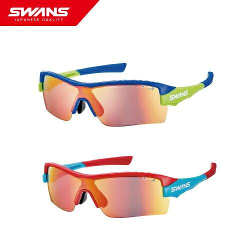 SWANS スワンズ 限定 FZ-STRIX H-4001 BLG/ -4001 RBL ストリックス・エイチ 【ミラーレンズ UVカット サイクル ボールスポーツ アイウェア SWANS公式ショップ スポーツ アウトドア 自転車 ゴーグル】
