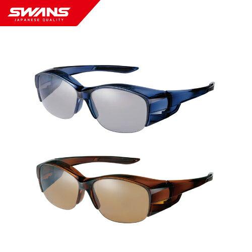 SWANS スワンズ サングラス OG5-0051 SCLA/ -0065 BRCL オーバーグラス眼鏡の上に装着可能【偏光レンズ UVカット 紫外線予防 ウォーキング アイウェア スポーツ アウトドア スポーツウエア シューズ ゴーグル 送料無料】