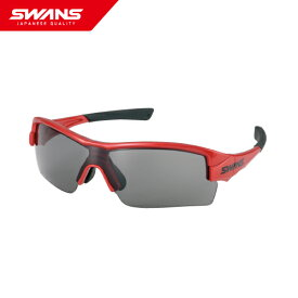 SWANS スワンズ サングラス STRIX H-0001 TI/R ストリックス・エイチ 【UVカット サイクル ボールスポーツ アイウェア SWANS公式ショップ スポーツ アウトドア 自転車 ゴーグル アクセサリー】