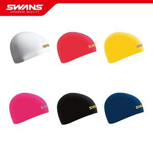 SWANS スワンズ SA-10S シリコーンスイムキャップ Fina承認モデル ドーム型【SWANS公式ショップ 小物・スイミング フィットネス 水泳 帽子 ぼうし・ゴーグル 送料無料】