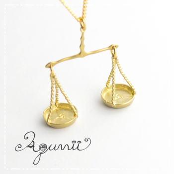 【Aquvii/アクビ】Libra Necklace 天秤をモチーフとしためずらしいネックレス メール便可能 てんびん座 天秤 かわいい シンプル アクセサリー ギフト プレゼント おしゃれ 10P18Jun16