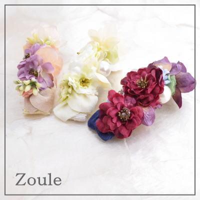 【Zoule/ゾーラ】wild rose ヘアクリップ DM便不可商品 造花を使用したヘアクリップ花 花柄 ギフト プレゼント ヘアピン クリップ かわいい