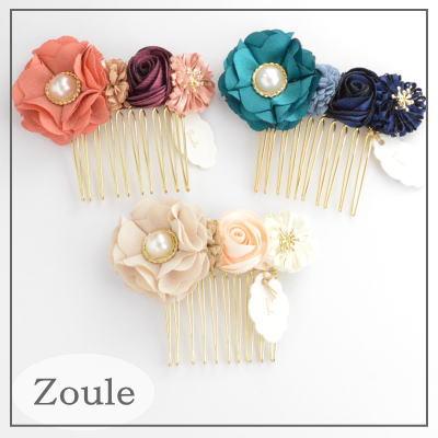 【Zoule/ゾーラ】 blossom コーム DM便可能 お花 ビビッド 造花 櫛 かわいい 大人 グリーン ピンク ガーグル gargle ヘアアクセサリー 髪飾り 大きい かわいい パーティ お呼ばれ 二次会