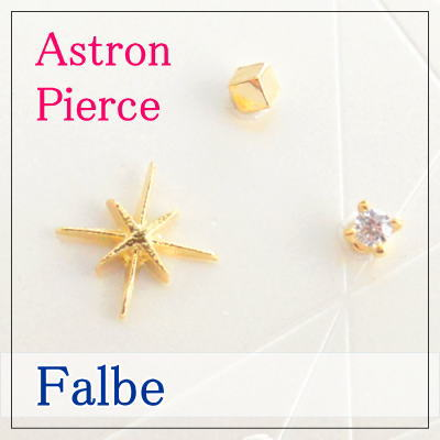 ルチカ ピアス luccica Farbe ファルベ astron アストロン セットピアス きらっとかわいい小さいセットピアス DM便可能キュービックジルコニア レディース アクセサリー 大人 星 ゴールド 人気 かわいい 小さい