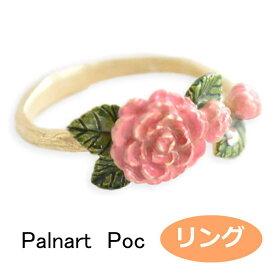 パルナートポック リング 乙女椿 Palnart Poc Brough Superior ブラフシューペリア 紅葉 指輪 ギフト プレゼント 日本製 アクセサリー レディース