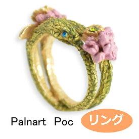 パルナートポック リング ウロボロス Palnart Poc/パルナートポック Brough Superior/ブラフシューペリア 指輪 ヘビ 蛇