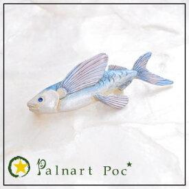 パルナートポック Palnart Poc  ピンブローチ ハマトビウオ 魚 BroughSuperior ブラフシューペリア