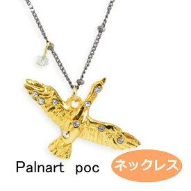 パルナートポック ネックレス 白鳥座 ゴールド 【Palnart Poc/パルナートポック】【Brough Superior/ブラフシューペリア】