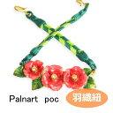 楽天市場 2ページ目 パルナートポック Palnart Poc アクセサリーと雑貨 Swaps