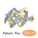 パルナートポック 星 ブローチ 星雲 Palnart Poc Brough Superior ブラフシューペリア