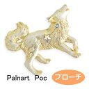 パルナートポック ブローチ こいぬ座 Palnart Poc Brough Superior ブラフシューペリア b201910