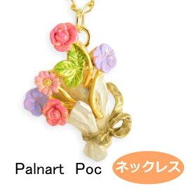 パルナートポック ネックレス リトルメランコリア Palnart Poc ブラフシューペリア b201910