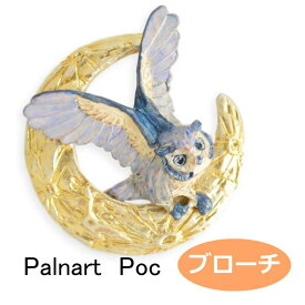パルナートポック ブローチ ムーンレィス Palnart Poc Brough Superior ブラフシューペリア b201910
