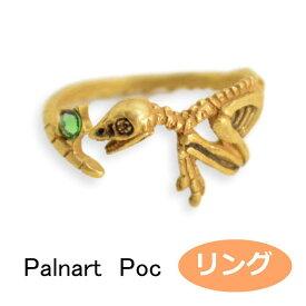 パルナートポック リング アーケオプテリクス Palnart Poc ブラフシューペリア 2006