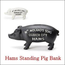 ハムズ スタンディング ピッグバンク Hams Standing Pig Bank シンプルなブタの貯金箱 豚 ぶた 動物 黒 白 バンク 雑貨