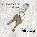 正規品 ダブルリング付属 wichard sailor carabiner S/ウィチャード セイラー カラビナ Sサイズ 【キーリング キーホ…
