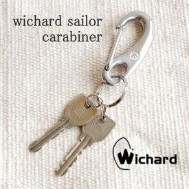 ウィチャード セイラー カラビナ Lサイズ wichard sailor carabiner L キーリング キーホルダー ヨットツール セーラー 雑貨 キーフック