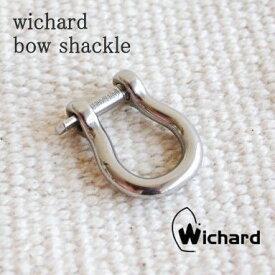 ウィチャード セイラー バウシャックル Sサイズ wichard bow shackle 現在もプロのヨットマン達から支持され続ける、本物のヨットツールです。 キーリング キーホルダー ヨットツール DM便可能商品 雑貨