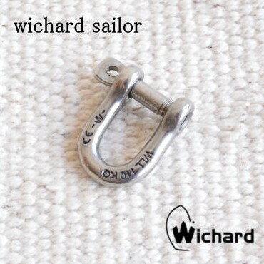 ウィチャードストレートシャックル Wichard Straight Shackle 現在もプロのヨットマン達から支持され続ける、本物のヨットツール 【キーリング キーホルダー ヨットツール】DM便可能商品 雑貨 1000円以下