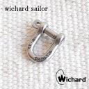 ウィチャードストレートシャックル Wichard Straight Shackle 現在もプロのヨットマン達から支持され続ける、本物の…