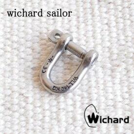 ウィチャードストレートシャックル Wichard Straight Shackle 現在もプロのヨットマン達から支持され続ける、本物のヨットツール キーリング キーホルダー ヨットツール DM便可能商品 雑貨 1000円以下