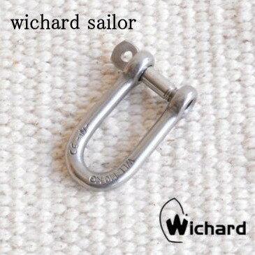 """ウィチャードロングシャックル """"S"""" Wichard Long Shackle """"S"""" 現在もプロのヨットマン達から支持され続ける、本物のヨットツールです。【キーリング キーホルダー ヨットツール】DM便可能商品 ウィチャードセイラー カラビナ"""