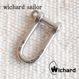 """ウィチャードロングシャックル """"L"""" Wichard Long Shackle """"L"""" 現在もプロのヨットマン達から支持され続ける、本物のヨットツールです。【キーリング キーホルダー ヨットツール】DM便可能商品 雑貨"""