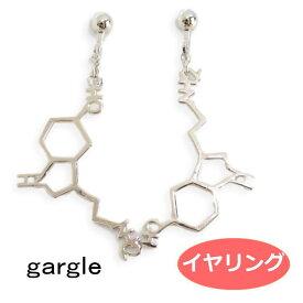 ガーグル イヤリング gargle 化学式 セロトニン er1810h-3552g 化学式 アクセサリー