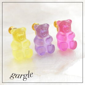 gargle/ガーグル gummy bear イヤリングまるで本物のグミのようなくまアクセサリーDM便可能動物 アニマル ベアー 熊 クマ グミ おかし
