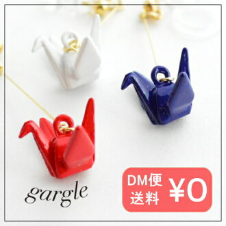 The resin non hall pierced earrings origami string which the yukata small  shark accessories of the gargle ガーグルカラー folded-paper crane