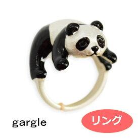 gargle ガーグル panda パンダ 【リング】 DM便可能 指輪 ぱんだ アニマル リアル かわいい 大きい 癒し 人気 ギフト プレゼント パンダリング シャンシャン p2p2