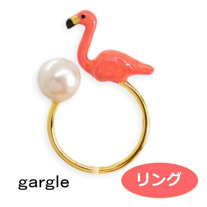 ガーグル リング gargle フラミンゴ【リング】 ピンク 鳥 アクセサリー 11号