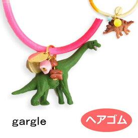 gargle ガーグル ヘアゴム dinosaur parade p204r-407g 2004 swaps