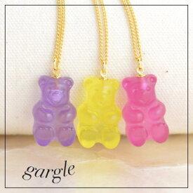 gargle/ガーグル gummy bear ネックレスまるで本物のグミのようなくまアクセサリーDM便可能動物 アニマル ベアー 熊 クマ グミ おかし