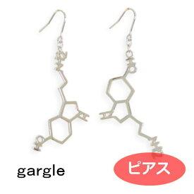 ガーグル ピアス gargle 化学式 セロトニン p1810h-3552g 化学式 アクセサリー
