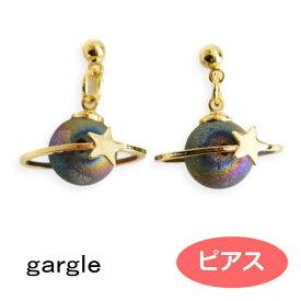 ガーグル ピアス gargle 土星 グリーン p1810mt-3557g  惑星 アクセサリー